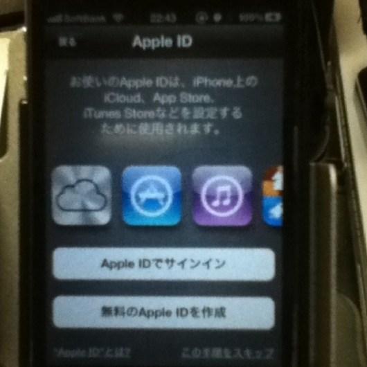 20111013-225620.jpg