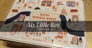 マイリトルボックス10月箱