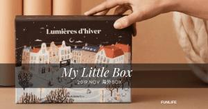 マイリトルボックス11月海外ボックス