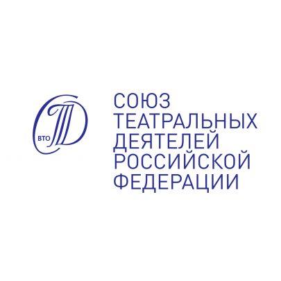 Союз театральных деятелей Российской Федерации