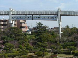 千葉公園から撮影したモノレール2