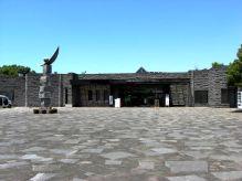 谷津干潟自然観察センター 正面