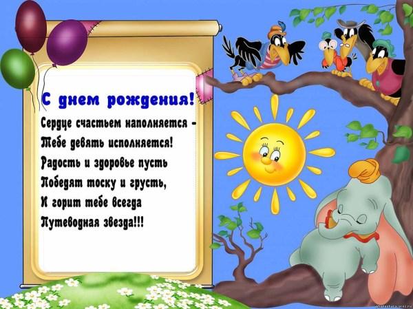 Картинки С Днем Рождения Мальчику 9 Лет Прикольные