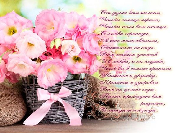 Поздравления с днем рождения женщине - картинки (30 открыток)