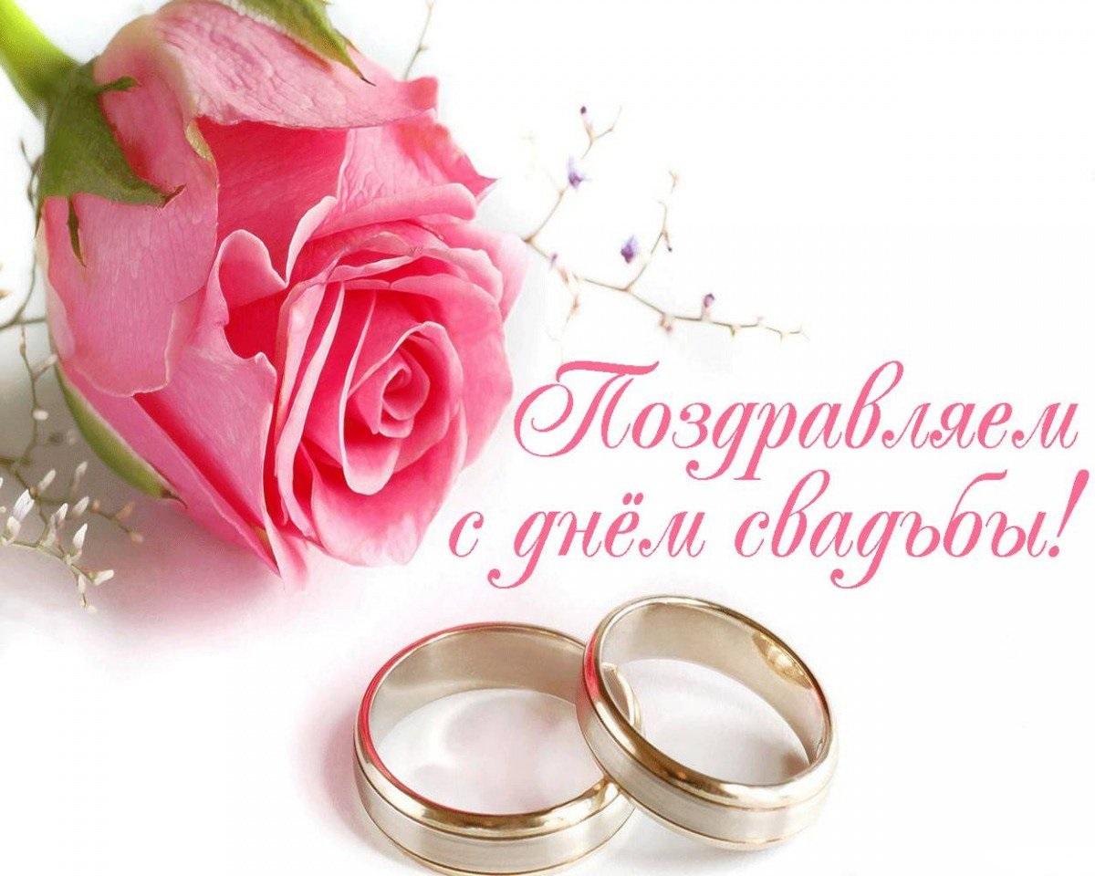 прикольные поздравление с днем свадьбы подружке спальне- панорамные пола