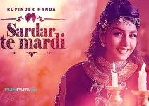 sardar te mardi punjabi song lyrics