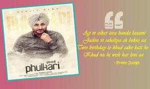 PHULKARI Punjabi Song Lyrics – Ranjit Bawa