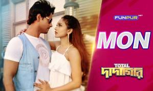 MON মন Bengali Song Lyrics – Total Dadagiri