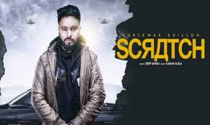 SCRATCH Punjabi Song Lyrics – Gursewak Dhillon, Gulrez Akhtar