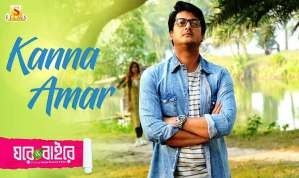 KANNA AMAR Song Lyrics – Ghare And Baire | sung by Savvy