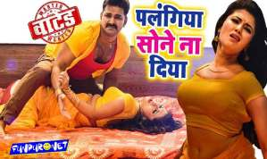 PALANGIYA SONE NA DIYA Bhojpuri Song Lyrics – Wanted