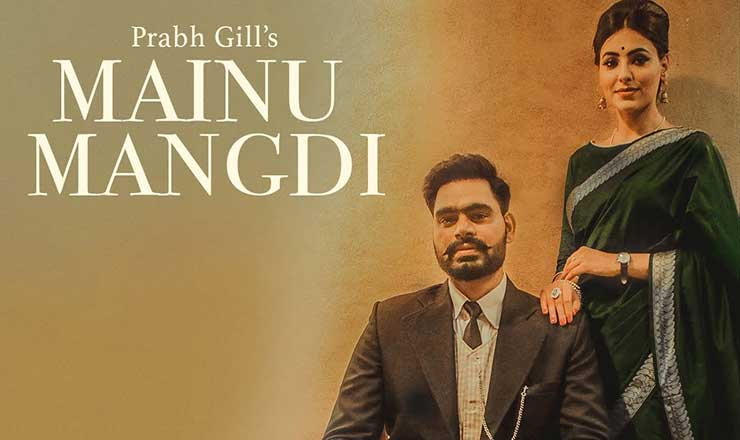 Mainu Mangdi Punjabi song Lyrics