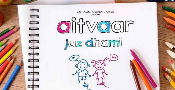Aitvaar Lyrics
