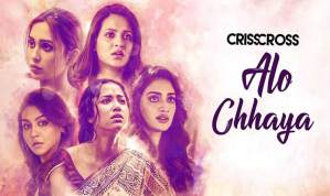 ALO CHHAYA Song Lyrics – Crisscross | Armaan Malik, Shubham Shirule