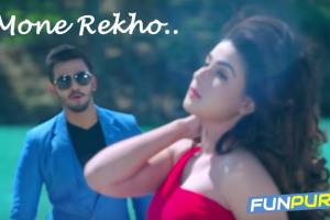 Mone Rekho Title Song Lyrics
