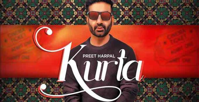 Kurta Song Lyrics