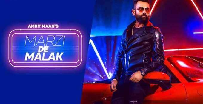 Marji De Malak Song Lyrics