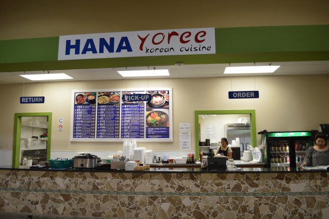 Hana World Market Foodcourt