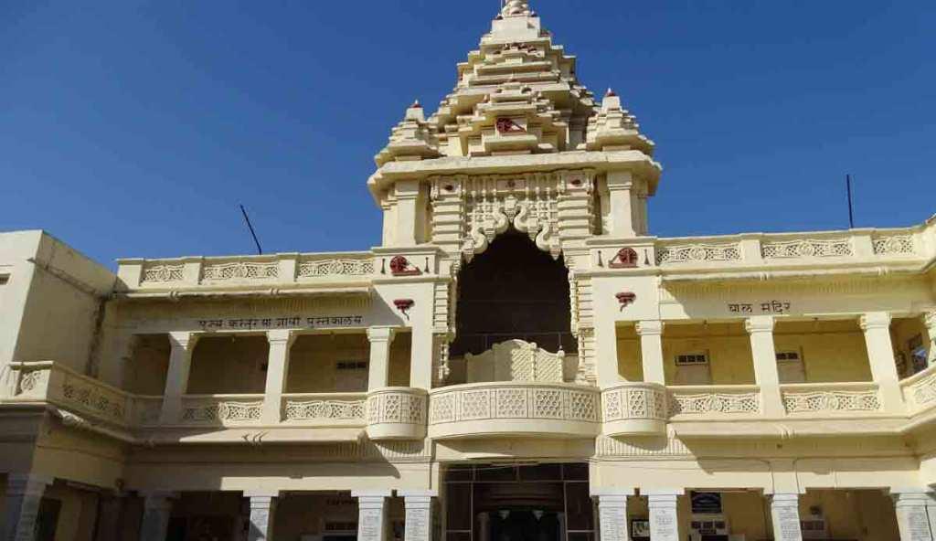 Kirti Mandir, Porbandar (House where Mahatma Gandhi was born)