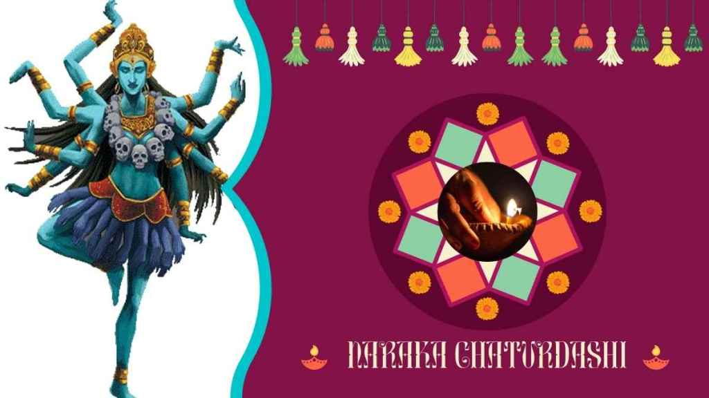 Naraka Chaturdasi - Second day of Diwali