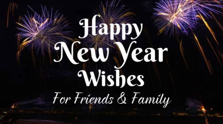 New year 2021 wishes for friends, family and relatives!