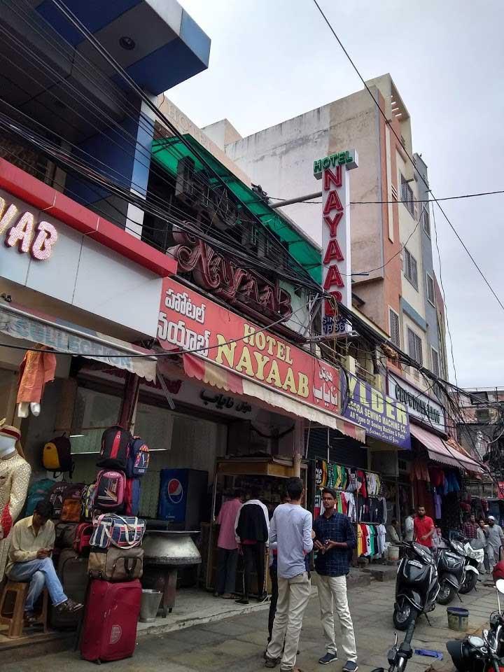 Nayaab Hotel - Best Hyderabadi Biryani