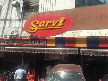 Sarvi Hotel