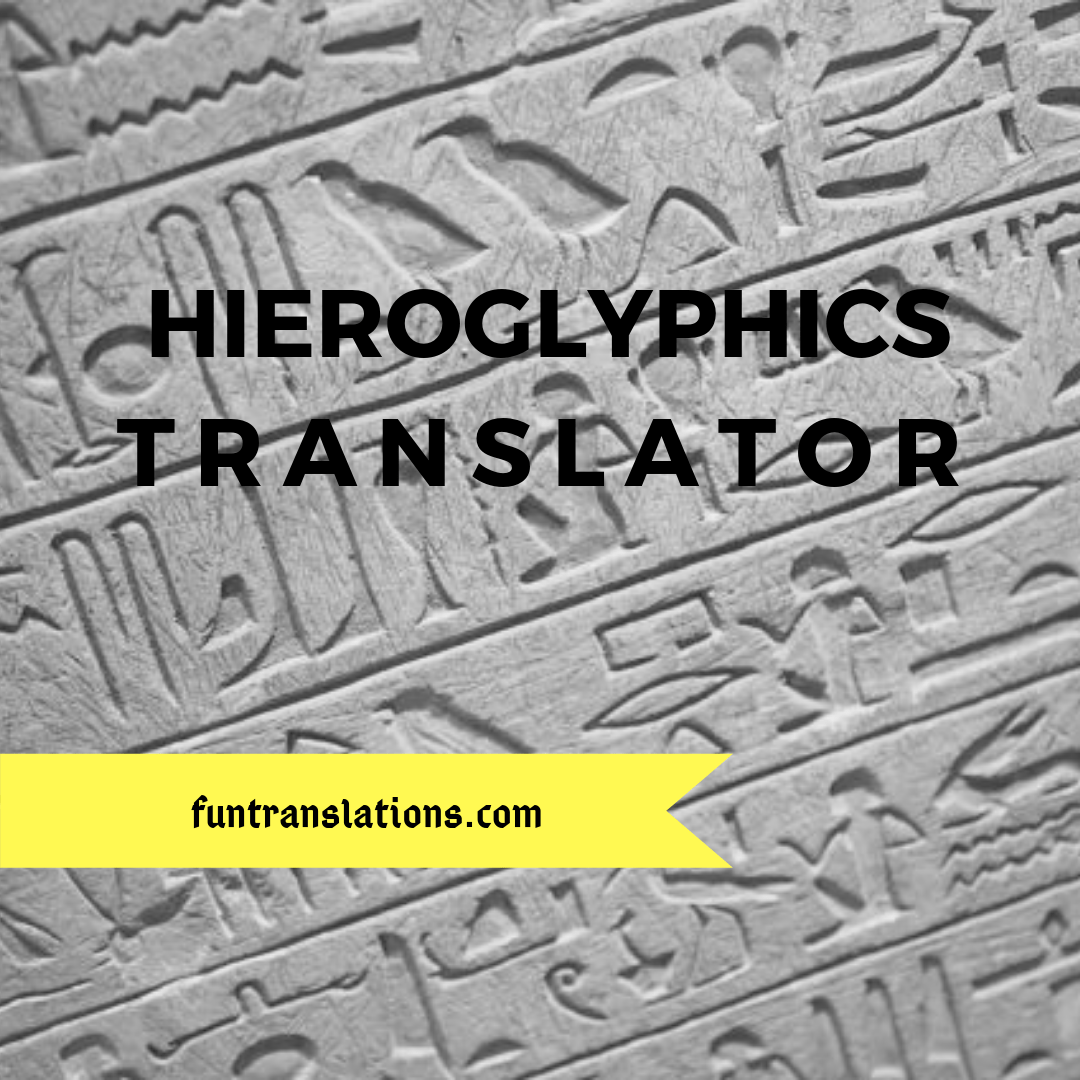 Egyptian Alphabet Translator
