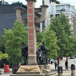 China Town (16)