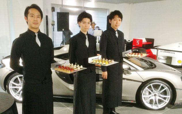 高級自動車のイベントでのケータリング