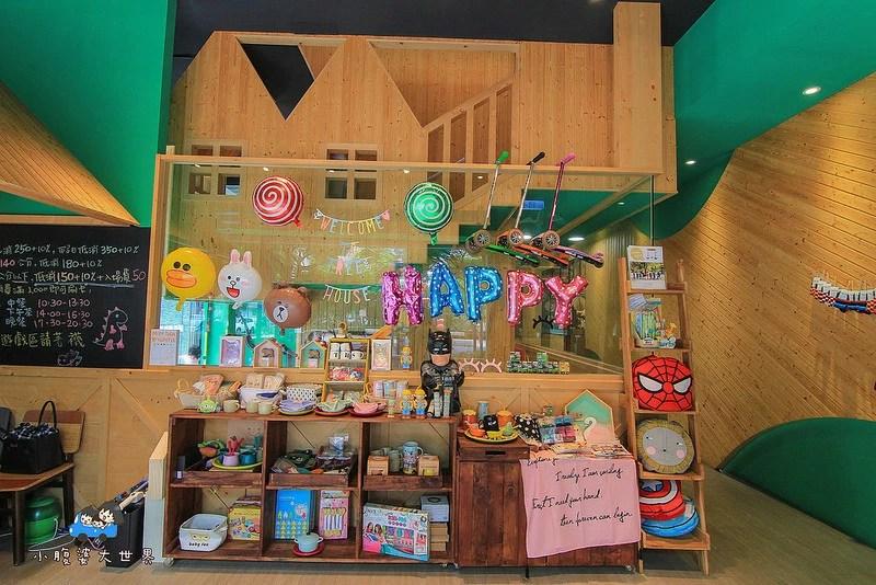 台北親子餐廳 019