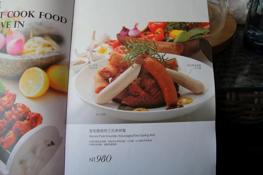 八里親子餐廳 155