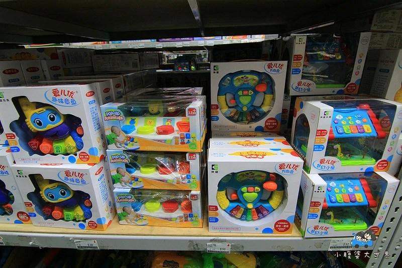 玩具特賣1 140
