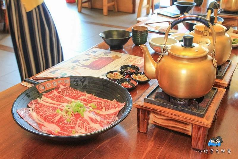 金門牛肉麵  2 074
