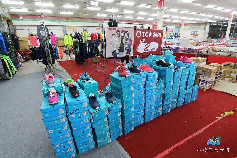 宜蘭玩具特賣2 407