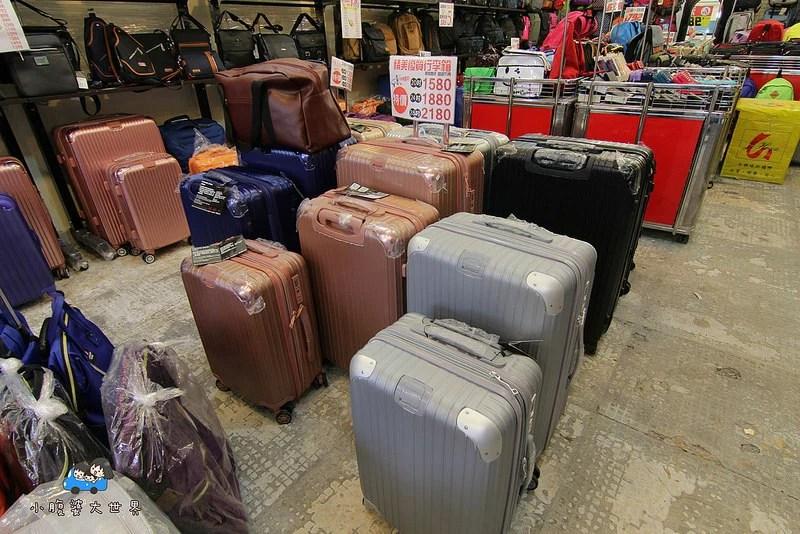 行李箱特賣 015