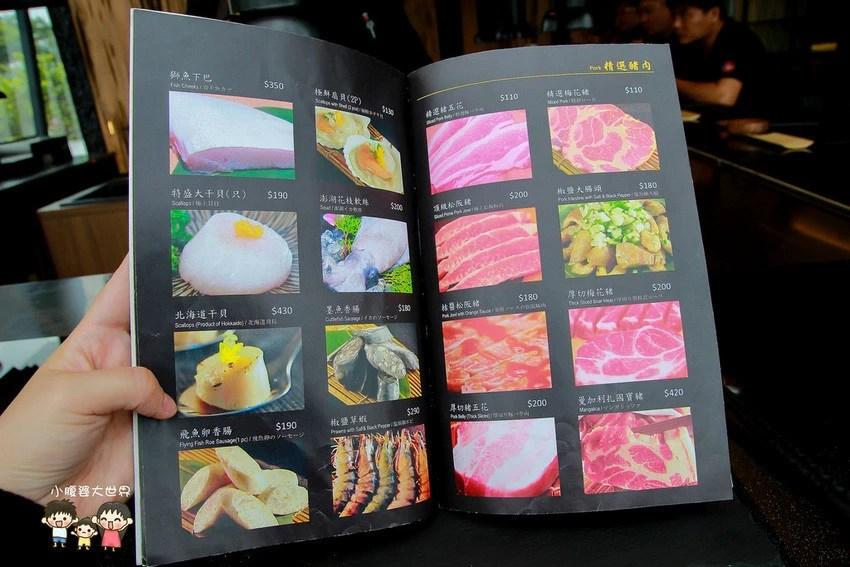 員林官東燒肉 004