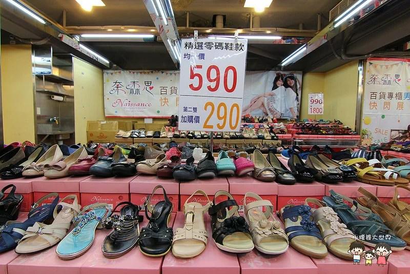 女鞋特賣愷 004
