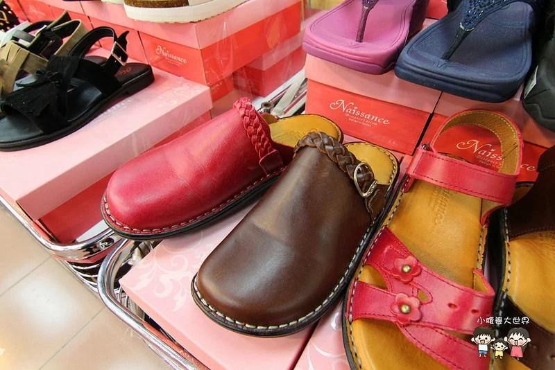 女鞋特賣愷 045