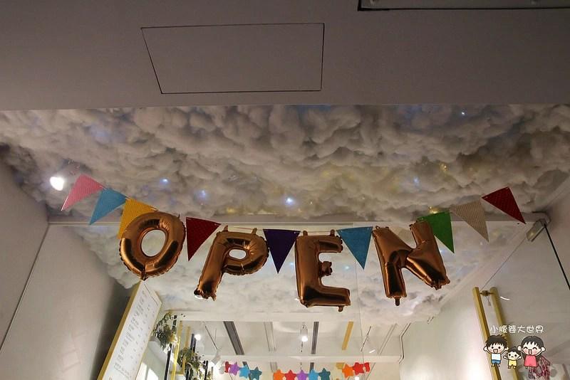 雲朵甜點店 066