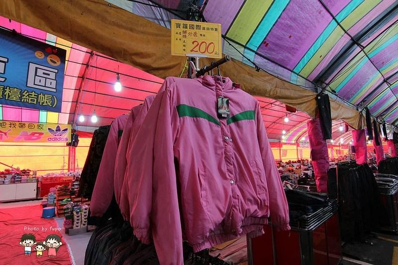 台中聯合特賣 206