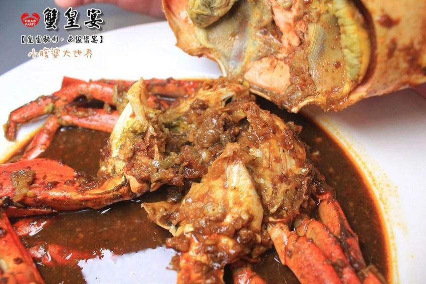 蟹皇宴 020