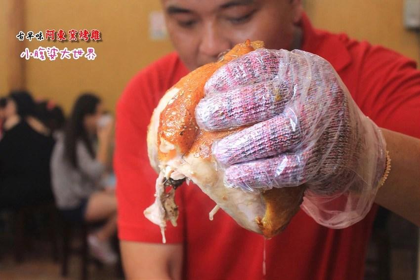 阿東斷窯雞 036