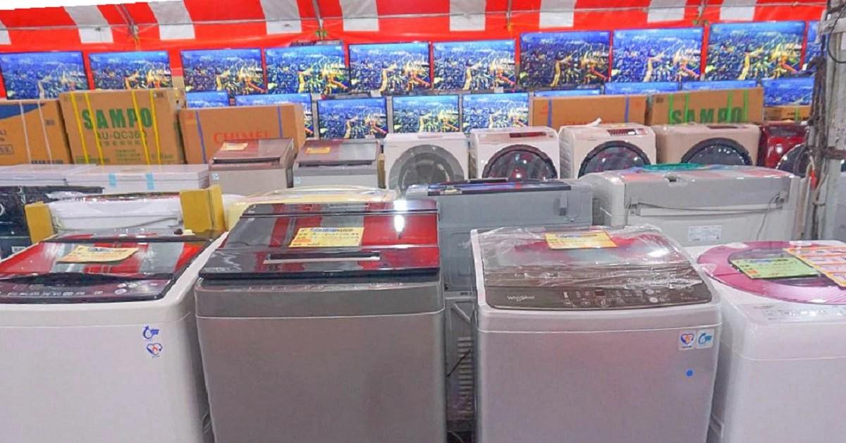 appliance0824