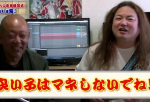 それぞれの楽器練習法~akim篇ー1