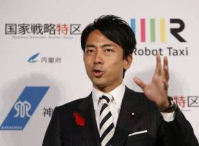 n shinjiro a 20170727 870x637 870x637 - Qui va succéder au Premier ministre japonais Shinzo Abe? Portrait des candidats