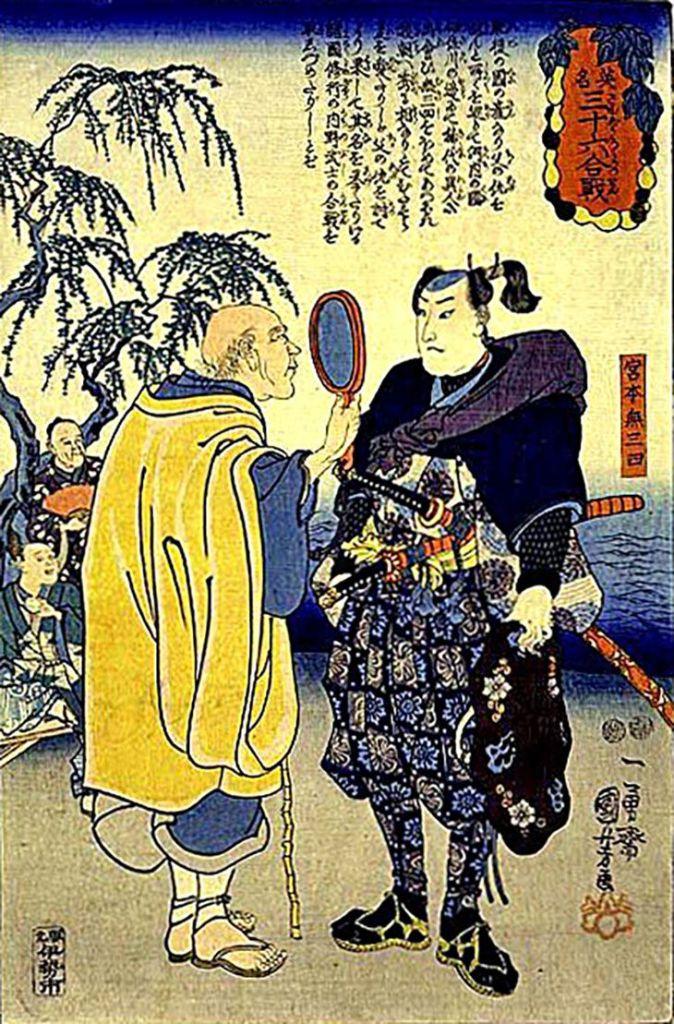Représentation du célèbre rōnin Miyamoto Musashi.