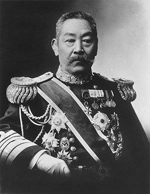itoh sukeyuki - Histoire complète du Japon impérial – Deuxième partie