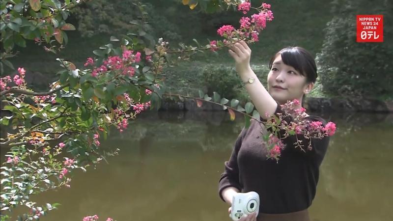 La Princesse Mako au Japon