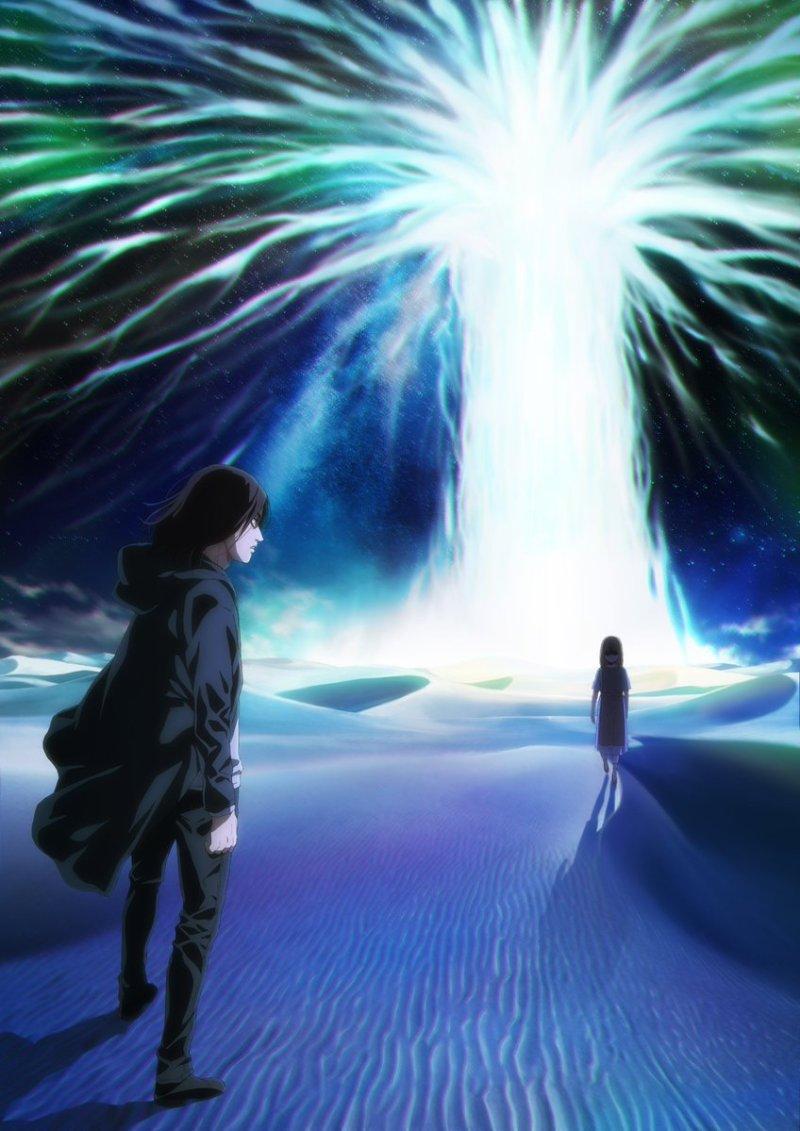 Shingeki no kyojin Saison 4 Partie 2 visuel